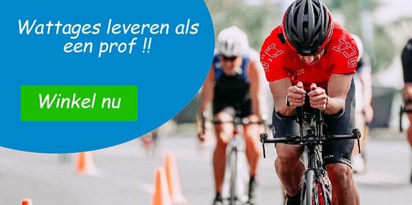 De fietsenwinkel voor wielrenners - pedaalslag -mobile